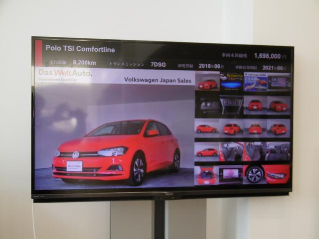 Volkswagen成城 フォルクスワーゲンジャパン販売株式会社(2枚目)