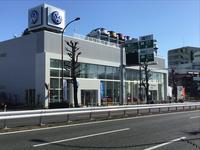 Volkswagen成城 フォルクスワーゲンジャパン販売株式会社