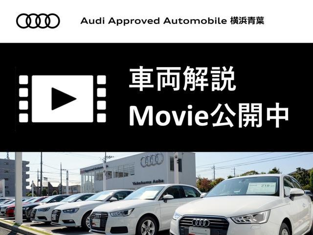 Audi Approved Automobile 横浜青葉 (株)フォーリングス(1枚目)