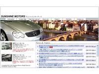 SUNSHINE MOTORS サンシャインモータース(株)
