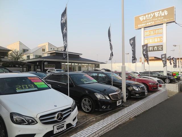 ベティーブルーインターナショナル 高品質BMW&メルセデス・ベンツ専門店