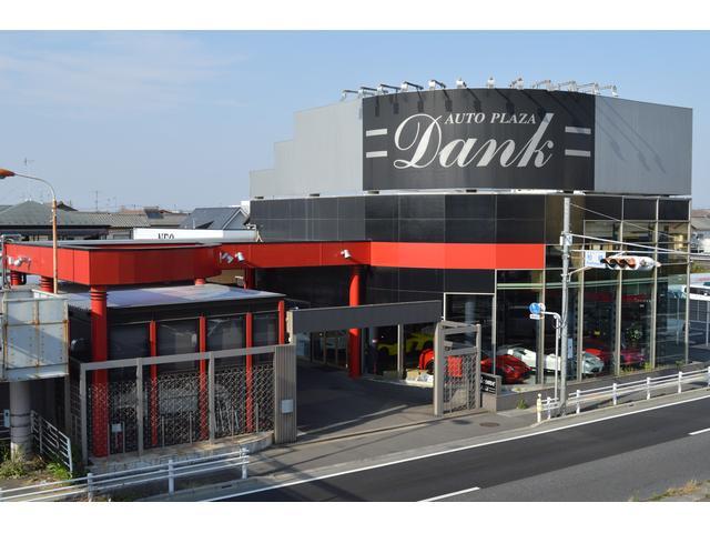 オートプラザダンク(株)ディー・エヌ・ケーの店舗画像