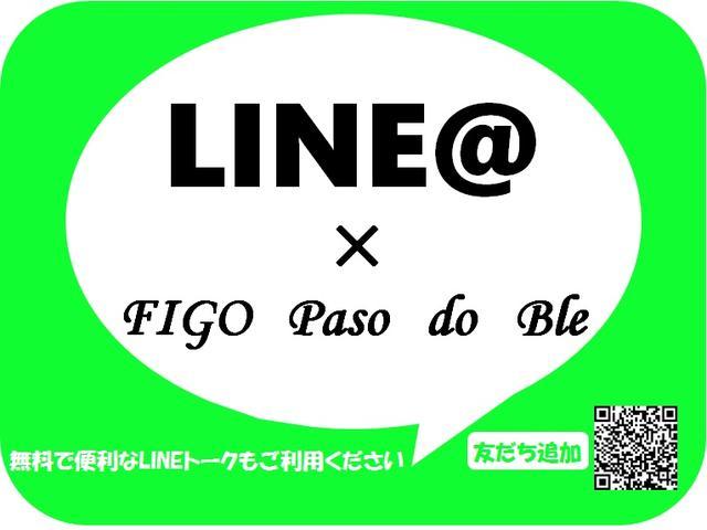 FIGO Paso do Ble(6枚目)
