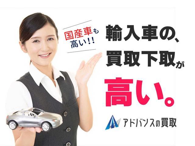 アドバンスグループ 横浜町田 M・ベンツ専門店(3枚目)