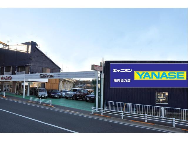 (株)キャニオン ヤナセ販売協力店(0枚目)