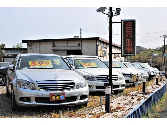 全車保証付販売店 アルデアルオート(3枚目)