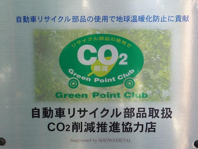 ご要望に応じてリサイクル品の取扱いも可能です。高品質にて低価格!環境活動の一助としてご利用下さいませ