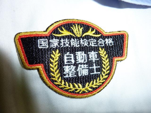 有限会社 松浦自動車(5枚目)