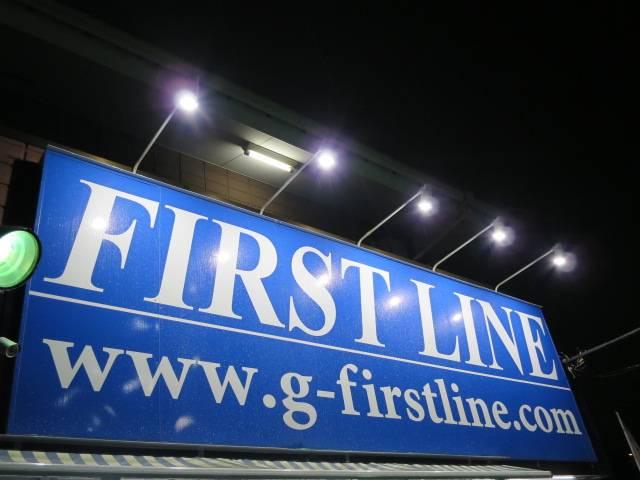 FIRST LINE(有)ファーストライン(5枚目)
