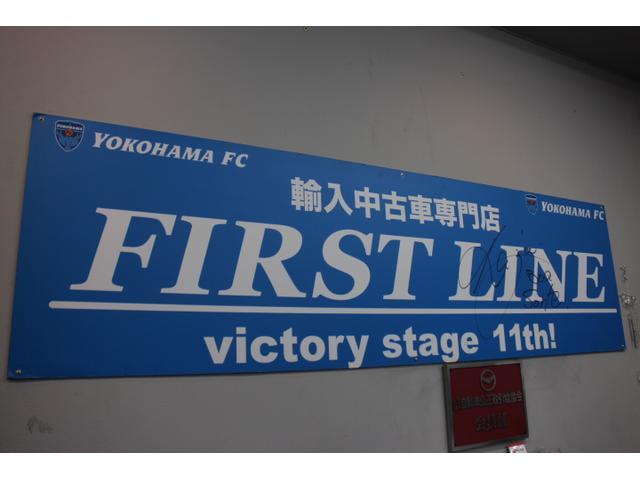 当店はJリーグチーム「横浜FC」のサポーティングカンパニーです!