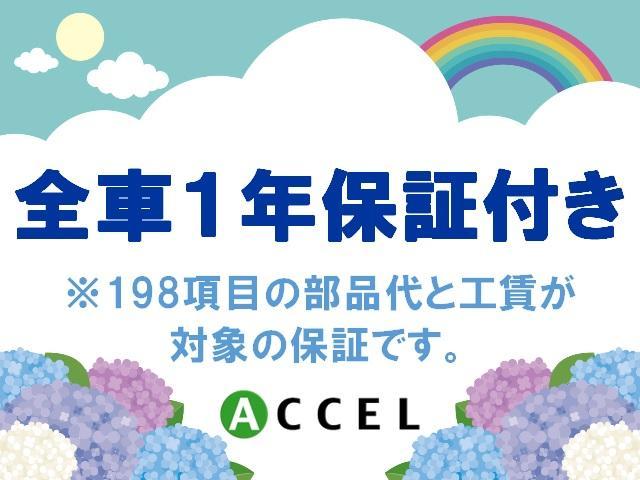 アクセル東名横浜 (株)アクセル(2枚目)