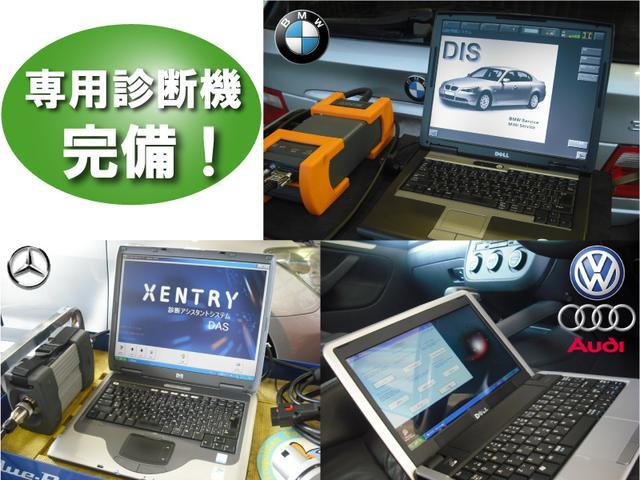 各車種専用のコンピューター診断システムを完備。ベンツ、BMW、VW、アウディ、USトヨタ、他