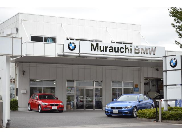 Murauchi BMW BMW Premium Selection相模大野(1枚目)