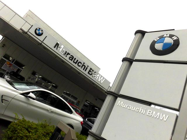 Murauchi BMW BMW Premium Selection相模大野(5枚目)