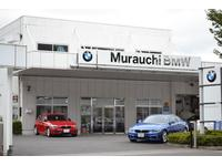 Murauchi BMW BMW Premium Selection相模大野