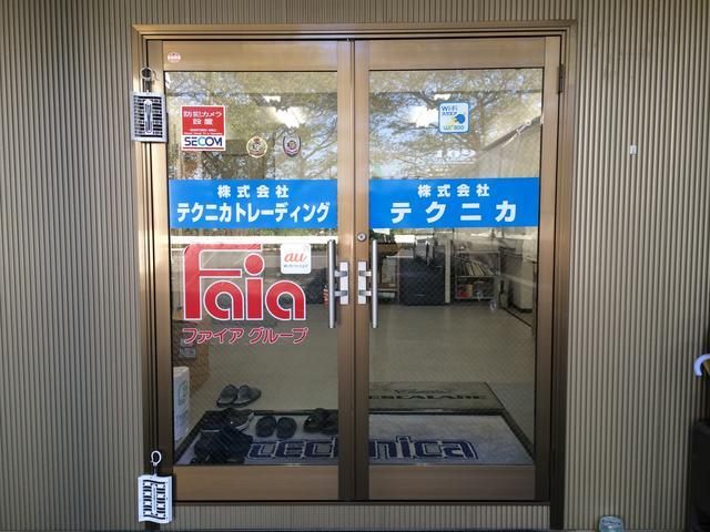 (株)テクニカ(4枚目)
