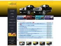 car club VEGAS