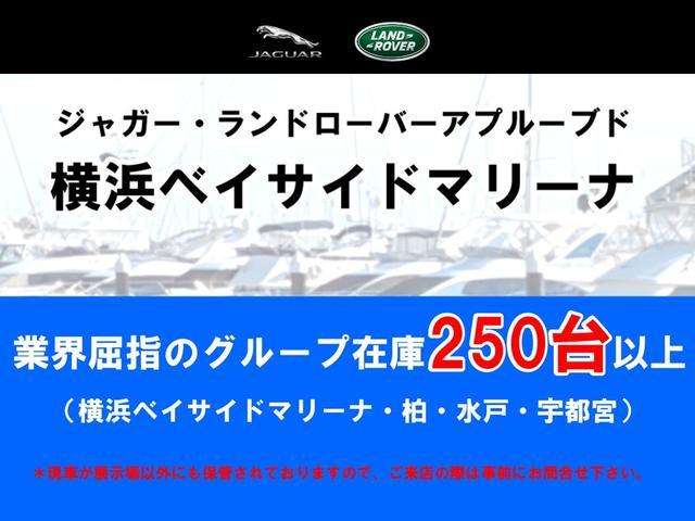 ジャガー・ランドローバー正規認定中古車センターとして2020/8/1にオープン!