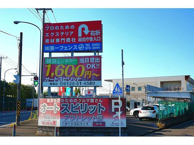 横浜キズ直しなら、横浜キズヘコミ修理センターへ!無料電話 006697484674