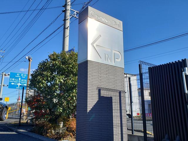 【屋外展示場】国道16号線沿い外回り側、春日部市内。隣りはリフト4基完備サービス工場となります。