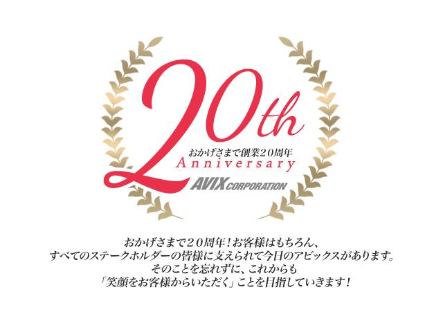 AVIX IMPORT 川崎生田店 (株)アビックスコーポレーション ヤナセ販売協力店(3枚目)