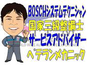 ベテランメカニック プジョー得意です 増田重良