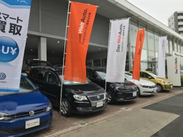 第2、第3展示場を含めると常時40台近くの車両が御座います。きっとお探しの車が見付かります