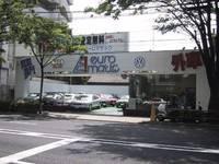 Audi/Volkswagen Sales&Service 株式会社ユーロマチック