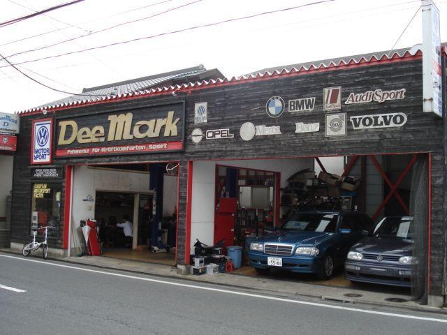 DeeMark(有)ディーマーク川越店