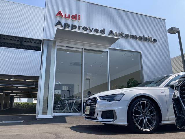 Audi Approved Automobile 宇都宮 (株)TAインポート(1枚目)