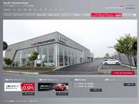 Audi Approved 宇都宮