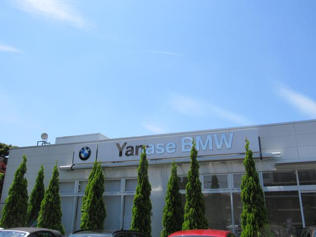 Yanase BMW BMW Premium Selection 田園調布(4枚目)