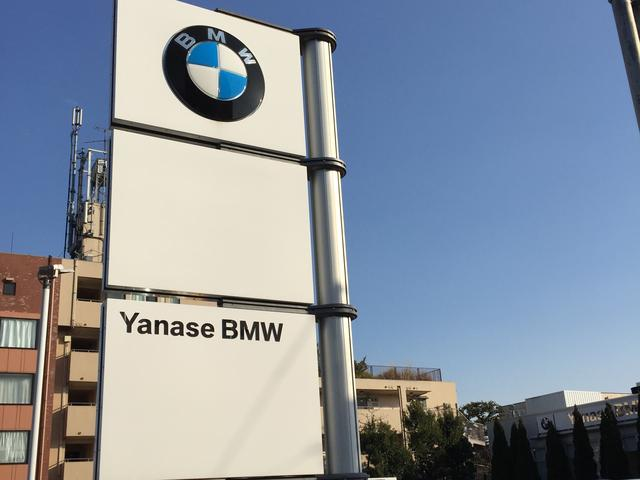 Yanase BMW BMW Premium Selection 田園調布(5枚目)