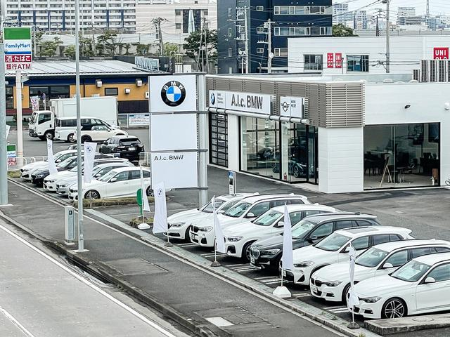 A.l.c.BMW BMW Premium Selection 厚木(1枚目)