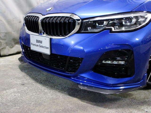 BMW Tokyo BMW Premium Selection 杉並(4枚目)