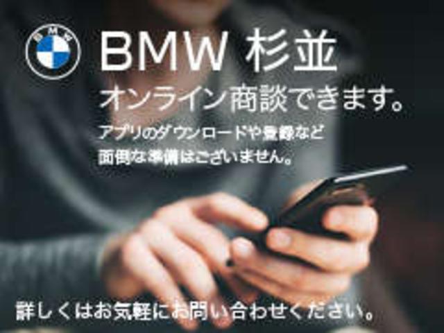 BMW Tokyo BMW Premium Selection 杉並(6枚目)