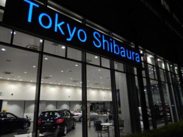 メルセデス・ベンツ 東京芝浦サーティファイドカーセンター(2枚目)