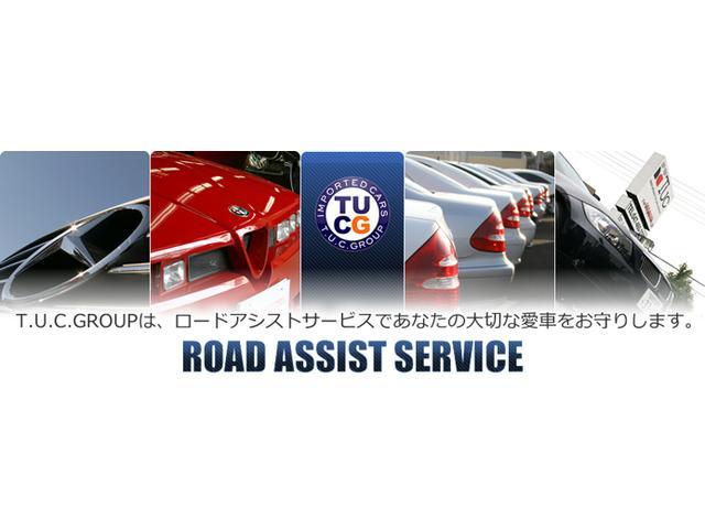 100kmまで無料の安心のT.U.C.GROUPロードサービス!カーライフをサポート致します!