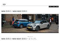 MINI NEXT 横浜港南 ウエインズインポートカーズ(株)