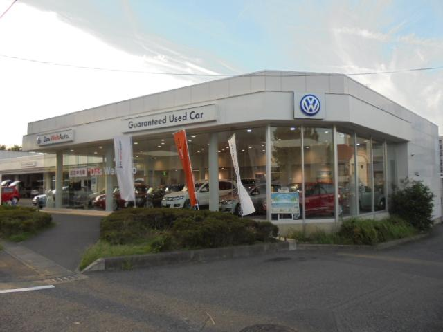 Volkswagen和光 フォルクスワーゲンジャパン販売株式会社(1枚目)