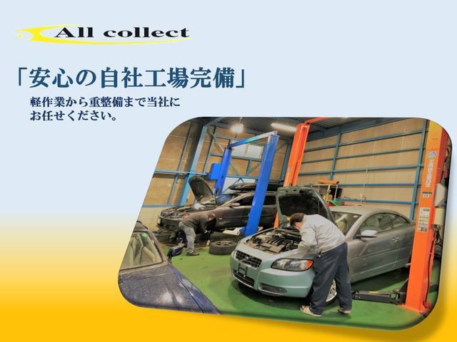 自社工場完備、車検、点検、修理のことならお任せください。