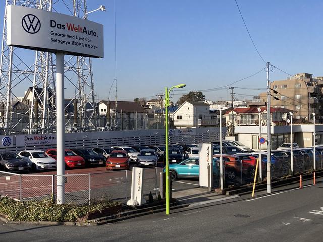 Volkswagen世田谷 認定中古車センター フォルクスワーゲンジャパン販売株式会社(1枚目)