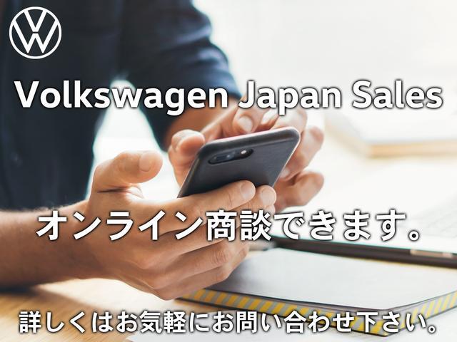 Volkswagen世田谷 認定中古車センター フォルクスワーゲンジャパン販売株式会社(5枚目)