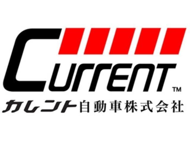 ガレージカレント カレント自動車株式会社(1枚目)