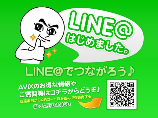 AVIX IMPORT NEXT (株)アビックスコーポレーション ヤナセ販売協力店(6枚目)