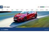 AVIX IMPORT NEXT (株)アビックスコーポレーション