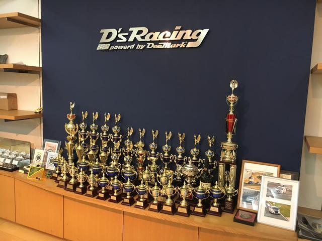 TEAM D's RACINGとして、数々のレースに参戦をしてきました。