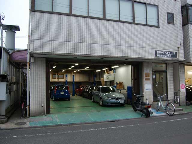 ロッソ・エ・ネロ(3枚目)