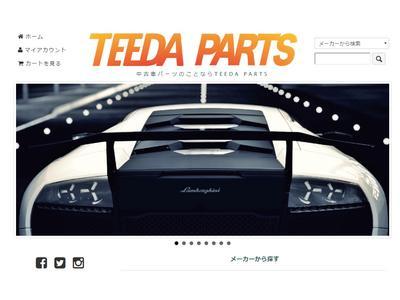 teeda-parts.com