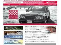 SUN ROAD GARAGE (株)マツシタインターナショナル